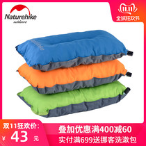 NH automatic inflatable pillow outdoor portable travel pillow travel lunch break nap comfortable neck protection waist pillow