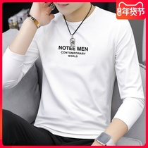Modal autumn and winter men's long-sleeved T-shirt bottoming shirt inside the autumn sweater white trend thin clothes boys