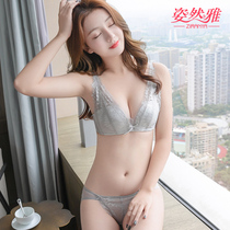(Two-piece)underwear set Female Non-rimmed bra small chest gathered sexy lace bra on the support anti-sagging