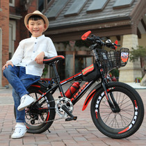 Childrens bike 7-8-9-10-11-12 years old 15 stroller boy 20-inch primary school children cycling mountain