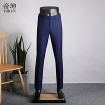 Trousers men slim non-iron suit pants sense of business dress fashion suits trousers men's casual trousers
