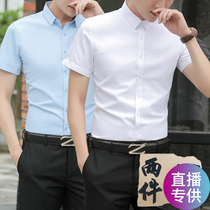 Yi Wen summer white shirt male long-sleeved tooling casual black dress Korean version of the trend of live exclusive