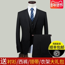 Suit suits men's three-piece suits business occupation small suit Korean version slim groomsmen groom wedding dress