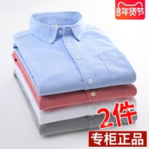Autumn men's Oxford spinning long-sleeved white shirt cotton business casual Korean trend denim shirt shirt inch
