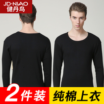 Jiandan bird winter thermal underwear Male 2 pieces of clothing autumn clothing personal bottoming shirt youth round neck single shirt line clothing