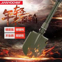 Travel portable Sapper shovel Germany camping multifunctional handle manganese steel shovel shovel collapsible fishing