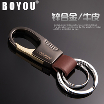 Bo Friends key chain men waist hanging leather leather female key chain simple creative personality genuine pendant lettering