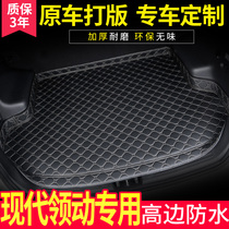Automobile Trunk Pad Special car dedicated to 2018 Beijing Hyundai Collar 1.6 all surround rear box mat