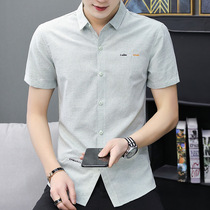 Summer thin short-sleeved shirt male slim Korean version of the trend of youth wild shirt half-sleeved casual clothing mens shirt