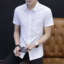 Youth casual white wild summer thin short-sleeved shirt male Korean slim trend shirt half-sleeved mens shirt