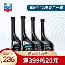 Chevron Chevron special strength TCP fuel treasure gasoline additive car carbon cleaning oil genuine 4