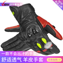 Volleyh touch screen motorcycle riding gloves drop-proof motorcycle shell racing gloves male Four Seasons universal breathable