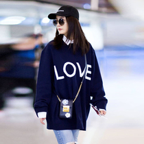 Tide brand 2019 new autumn Yang Mi star with the same sweater women loose Korean lazy knit long-sleeved womens jacket