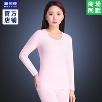 Bosideng qiuyi qiuku ladies thin section thermal underwear set Youth cotton quality cotton sweater winter