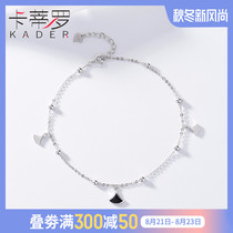 Cartillo sterling silver anklet female sense Tanabata gift antique Korean version of the simple personality Girls Network red Sen leg chain