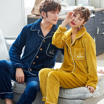 Summer Lisa coral velvet couple pajamas winter thickening plus velvet autumn and winter men's flannel home service suits