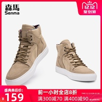 Semir mens shoes Winter Tide shoes mens sports casual shoes plus velvet shoes warm high state cotton shoes wild high-top shoes