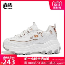 Sunmar Daddy shoes women 2019 autumn new network Red Korean version ulzzang student ins tide White wisdom smoked shoes