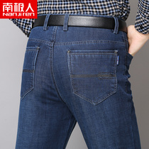 Antarctic new spring jeans stretch business baggy mens trousers men middle-aged mens dad jeans