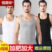 Hengyuanxiang men's Vest Men plus fertilizer to increase the size loose cotton summer word cotton breathable primer suction T-shirt