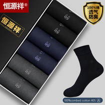 Hengyuanxiang socks men's cotton tube summer thin section deodorant sweat cotton breathable stockings Summer Black Tide