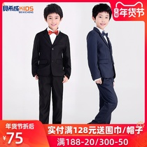 Boys suit small suit Autumn Flower coat children's clothing spring and autumn new children's vest host suit dress