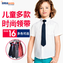 Tide treasure accessories children's convenient set head tie children's tie student small tie solid color striped plaid