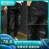2019 summer Tide brand hole jeans mens feet slim Korean version of the trend of wild scratch stretch pants tide