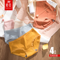 Ting underwear female cotton antibacterial day girdle girdle waist lace sexy breathable belted ladies briefs