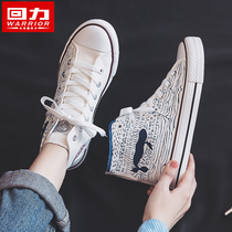 Pull back hand-painted shoes whale white shoes female 2019 tide shoes summer Hong Kong Wind new Korean high canvas shoes