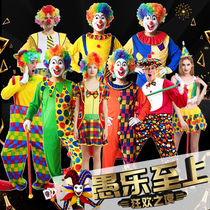 Halloween adult clown costume props show dress funny dress set men and women cosplay show costumes