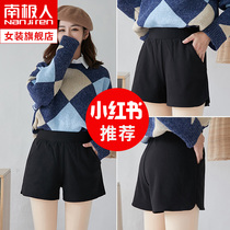 Antarctic shorts women wear 2019 new thin boots pants loose black woolen high waist wide leg autumn and winter