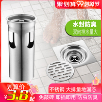 Stainless steel floor drain deodorant core artifact toilet balcony toilet water pipe pest control anti-odor filter inner core