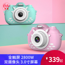 cody childrens camera toy wifi can take pictures digital camera 28000000 mini small SLR birthday gift