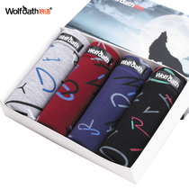 Wolf language men's underwear men's boxer pants breathable loose sexy sports large size cute 4 young Square Pants tide