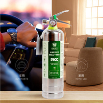 New Wanbao 980ml stainless steel water-based fire extinguisher fire retardant Environmental Protection water mist 3C fire engine Home Fire