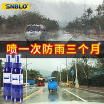 SNBLO car rearview mirror front windshield anti-fog agent anti-fog agent window spray flooding water crystal coating rain enemy