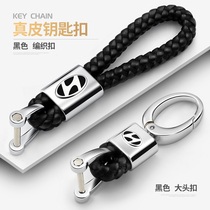 Beijing modern key ring collar 25 Tu Rena brand new Tucson ix35 long moving car leather key chain ring