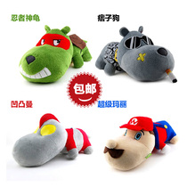 Cartoon long mouth dog car bamboo charcoal bao gong car inside car charcoal bag doll to taste deodorant carbon bag