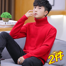 2019 autumn and Winter new turtleneck sweater men's Korean version of the trend of warm thick winter sweater sweater
