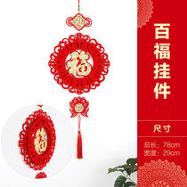 2019 New Year New Year Spring Festival decoration supplies living room interior scene layout New Year pendant pig pendant