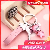 Millers key chain female Korea cute car key chain bear pendant creative personality doll ring custom