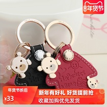 Millers Lovers Key Chain car pendant cartoon key ring leather key chain cute little bear creative
