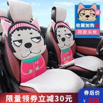 Carinuu car cushion four seasons universal seat cushion cartoon cute Car Mat Winter plush female seat cover creative