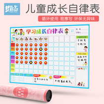 Childrens self-discipline table magnetic kindergarten baby growth reward stickers small safflower pupils integral card recognition stickers