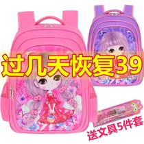 Children girls girls schoolbag primary school childrens schoolbag female 6-12 years old 1-3-4-5-6 first grade waterproof