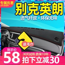 Buick new 19 Ying lang light pad modified 17 control work decorative insulation dashboard shading sunscreen 2018 models