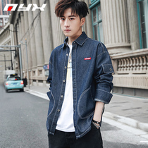 Spring and autumn blue denim shirt mens long-sleeved casual shirt Korean trend handsome loose shirt jacket