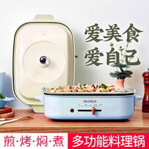 Bai Chui multi-function cooking pot home network red one steamed fried stew fried electric oven plate hot pot breakfast