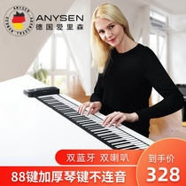 Ellison hand roll piano 88 key portable foldable thickened electronic organ adult beginner student keyboard piano